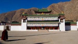 labrang prayer hall